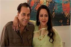 actor dharmendra will campaign bjp mp hema malini expressed happiness