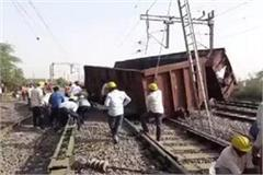 bhopal express collided with de rail malgadi
