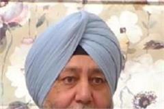 congress candidate jasbir singh dimpa