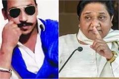 chandrasekhar turns back on mayawati