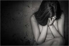 rape with 9 years old girl in karnal