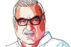 in haryana bhupendra hooda will do announcement of new party