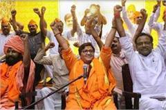 sadhvi pragya will fill the nomination in auspicious time