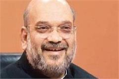 letter to amit shah in protest of union minister krishna pal gurjar