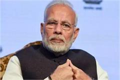a case against the sp who has made objectionable comments against pm