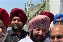 santokh chaudhary and kp singh