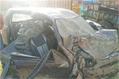 fired speeding car on flyover painful death on the occasion of 3
