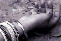 dowry case filed against husband