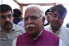 cm manohar replied to bhupinder hooda and ashok tanwar together
