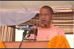 opposition promoting terrorism and naxalism yogi
