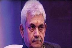 pm modi is the most popular leader in the country manoj sinha