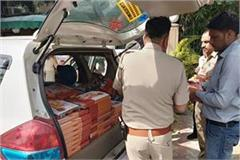 namo food packet distributed among policemen report sent by dm to ec