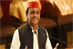 sp announces candidates for phulpur lok sabha seat