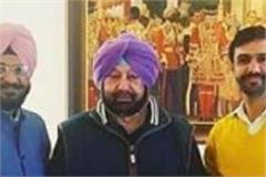 dispute in congress