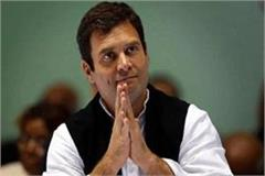 rahul gandhi s nomination from amethi was found correct