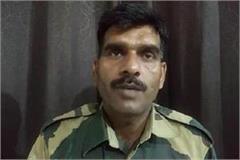 tej bahadur appealed for voting for save nation to fake chowkidar