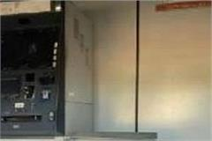 atm robbery case in the parwanoo