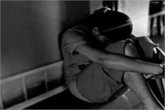 gang rape from teenager accused arrested
