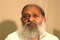anil vij a prominent target on congress manifesto told in nehru s soul