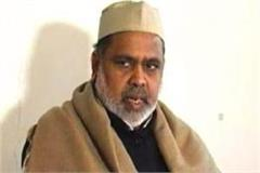 issue of money laundering case against bsp leader iqbal
