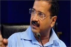 delhi court arvind kejriwal manish sisodia yogendra yadav