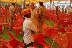 bjp assembly election meeting bjp workers gifted to chaos