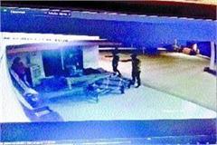 robbery on petrol pump