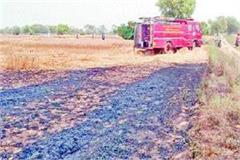 23 nodal officer chargesheet 7 suspended 499 investigation case of burning