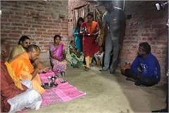 cm yogi ayodhya tour today
