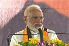 kashmiris are committed to india s bright future modi