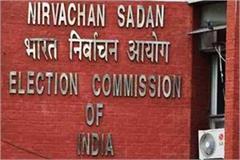 muzaffarnagar lok sabha seat issuance notice to submit details of election