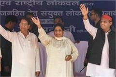 agra rally address akhilesh and ajit absence mayawati s