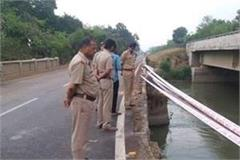 road accident in ayodhya