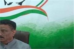 nomination day charge to pay not tax returns on ramswaroop