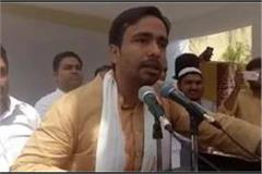 jayant chaudhary s aggressive attack on the bjp