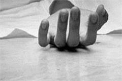 a seven month pregnant woman committed suicide