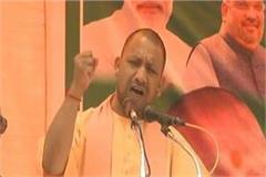 modi government yogi will be record votes
