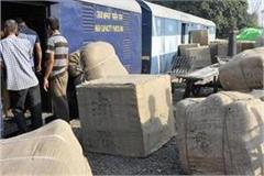 traders who send goods from railways will get exemption