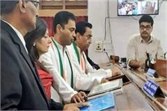 cm kamal nath and son nakulnath fill the nomination forms