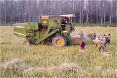 restriction on burning of residues of harvesting from the combine