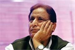 case registered against azam khan