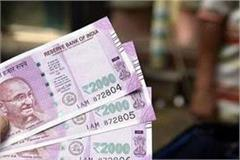 private schools recovering arbitrarily fees