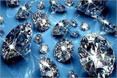 the first diamond museum to be opened in the state
