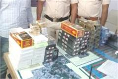 police s big action two arrested with foreign cigarette of millions