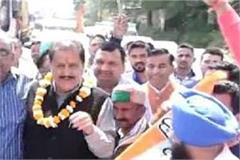 ramlal thakur performed unauthorized election campaign