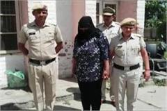 heroin recovered from a woman in panipat