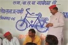 sp leader said do not vote cast their votes b