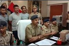 army man arrested with 200 kg of ganja