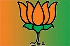 bjp decided candidate name for rohtak and hissar seat