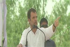 modi says talk of 15 lakh lies rahul gandhi